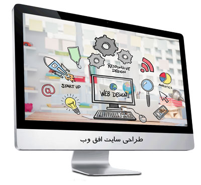 طراحی سایت استانها