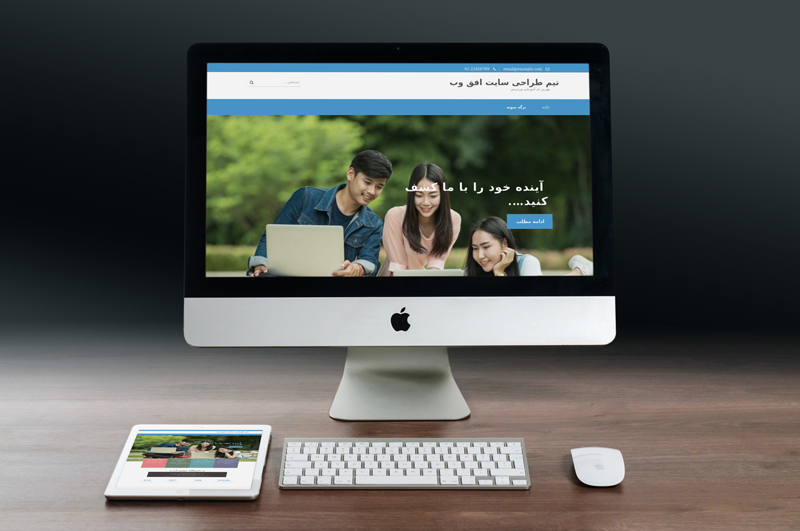 قالب آموزشی Educationa theme wordpress free