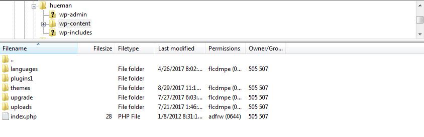 برنامه FTP - غیرفعال سازی افزونه ها