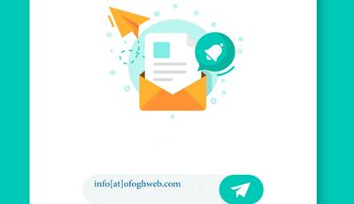تغییر ایمیل در وردپرس