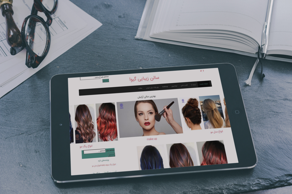 قالب خدماتی Chic Lifestyle ویژه آرایشگاه زنانه