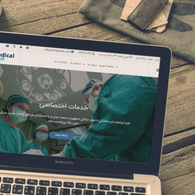 دانلود قالب پزشکی medical-heed