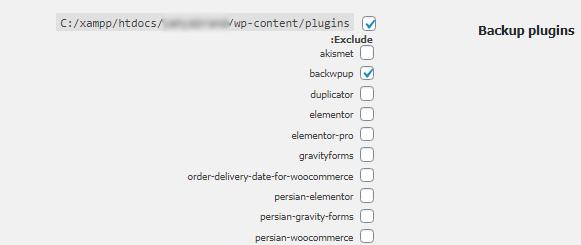 بک آپ گیری از سایت وردپرسی با افزونه ی BackWPup